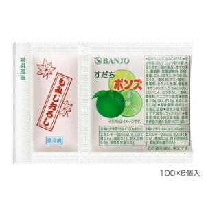BANJO 万城食品 すだちぽん酢 もみじおろしDP 100×6個入 410050 (送料無料) 直送