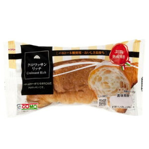コモのパン クロワッサンリッチ ×20個セット (送料無料) 直送