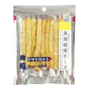 伍魚福 おつまみ 一杯の珍極 黒胡椒焼チーズ 20g×10入り 18330 (送料無料) 直送