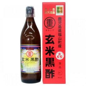 まるしげ上田 玄米黒酢 900mL 1628 (送料無料) 直送