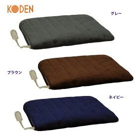 広電(KODEN) ホットカーペット 1畳 洗える 全3色 180×80cm ホットマット ロング フランネル ふかふか なめらか 小さく畳める ダニ退治 省エネ 暖房面切替 ローラー式温度調節 ブラウン グレー ネイビー