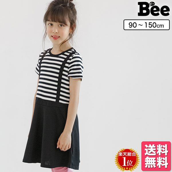 韓国子供服◇半袖ワンピース◇ボーダー サス付き プルオーバー 韓国 子ども服 Bee 春 夏 女の子 キッズ用