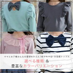 【韓国子供服】Tシャツ長袖