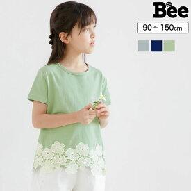 韓国子供服 韓国子ども服 韓国こども服 Bee カジュアル ナチュラル キッズ 女の子 Tシャツ チュニック プルオーバー 無地 レース 花 春 夏 90 100 110 120 130 140 ◇半袖トップス◇