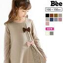 韓国子供服 韓国子ども服 韓国こども服 Bee カジュアル ナチュラル キッズ カラバリ 女の子 リボン チェック ブラック…