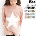 韓国子供服 韓国子ども服 韓国こども服 Bee カジュアル ナチュラル キッズ 女の子 男の子 ロゴ ARMY キャラクター パ…