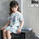 韓国子供服 韓国子ども服 韓国こども服 Bee カジュアル ナチュラル キッズ 女の子 ちょうちょ 花 半袖 スカッツ 春 夏…