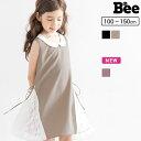 韓国子供服 韓国子ども服 韓国こども服 Bee カジュアル ナチュラル キッズ 女の子 ノースリーブ 衿 レース 切り替え …