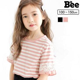 391b97f5d0757 韓国子供服 韓国子ども服 韓国こども服 Bee カジュアル ナチュラル キッズ 女の子 Tシャツ