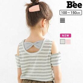 cb86e68f49db9 韓国子供服 韓国子ども服 韓国こども服 Bee カジュアル ナチュラル キッズ 女の子 オープンショルダー