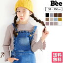 韓国子供服 韓国子ども服 韓国こども服 Bee カジュアル ナチュラル キッズ 女の子 無地 リボン アッシュ ブルー ホワ…