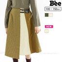 韓国子供服 韓国子ども服 韓国こども服 Bee 女の子 カジュアル ナチュラル キッズ チェック ベルト フレア 3色 ミモレ…