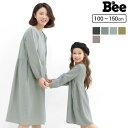 韓国子供服 韓国子ども服 韓国こども服 Bee 女の子 カジュアル ナチュラル キッズ シンプル カラバリ 無地 コットン …