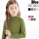 韓国子供服 韓国子ども服 韓国こども服 Bee 女の子 カジュアル ナチュラル キッズ 女の子 男の子 トップス カットソー…
