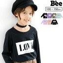 韓国子供服 韓国こども服 Bee 女の子 男の子 カジュアル シンプル プリント キッズ ロゴ プリントT カラバリ 通学…