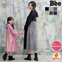 【ママ用サイズ】韓国子供服 韓国子ども服 韓国こども服Bee カジュアル ナチュラル 長袖 パーカー プリーツ オーバー…