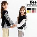 【21年AW新色】韓国子供服 子供服 子ども服 こども服 キッズ 女の子 ニット ベスト レイヤード サイドリボン シャツ …