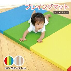 折りたたみプレイングマットS(スリム) しっかり遊べる広々サイズ 大きいマット 押し入れに入るコンパクトさが人気のスリムサイズ!/代引不可