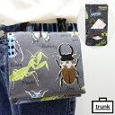 【メール便可】 移動ポケット 大きいサイズ ポケットポーチ 付けポケット ティッシュポーチ ティッシュケース ハンド…