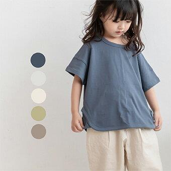 NEW・三角・半袖・Tシャツ・5color・90cm・100c・110cm・120cm・130cm・子供時代