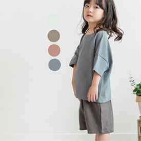 目玉商品・スーパーSALE・5分袖・半袖・Tシャツ・4color・90cm・100c・110cm・120cm・130cm・子供時代