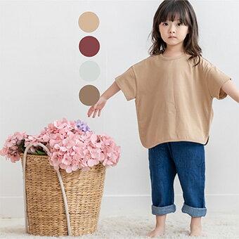コットン・ラウンド・半袖・Tシャツ・4color・90cm・100c・110cm・120cm・130cm・子供時代