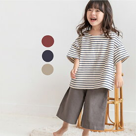 SALE・SS・ボーダー・半袖・Tシャツ・3color・90cm・100cm・110cm・120cm・130cm・キッズ・女の子・男の子・シンプル・カジュアル・韓国子供服・子供時代