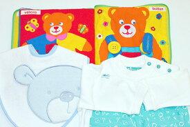 ベビー洋品Tシャツ&パンツセットスタイ布絵本リトルベビーベアの長袖&長パンツ 3M&おしゃれなビブ ベア&dress up bear Bookくまちゃんギフト3点セット選んで!! 無料ギフトラッピング