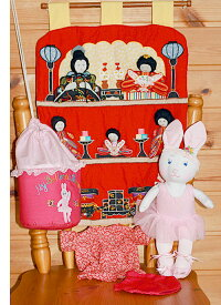 おひなさま雛人形おひなまつり布おもちゃ 布の着せ替え布の壁掛けおひなさま&着せ替えバッグバレリーナバニーおひなまつりギフトセット幼児教育選んで!!無料ギフトラッピング