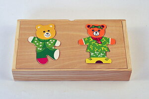 木のおもちゃ幼児教育木のパズルボックス入り着せかえパズルベアボーイ&ガール選んで!!ギフトラッピング