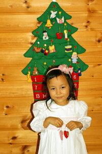 クリスマス布絵本布のアドベント カレンダー 壁掛け クリスマスツリーボタンかけオーナメント24個付きメリークリスマス!!幼児教育選んで!!無料ギフトラッピング