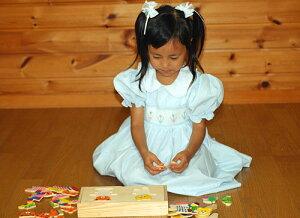 教育玩具木のおもちゃ木のパズルボックス入り着せかえパズルベアボーイ&ガール幼児教育知育選んで!!無料ギフトラッピング