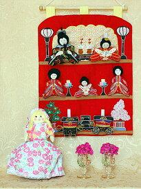 布おもちゃ布人形雛人形おひなまつり おひなさま&変身人形刺しゅう布の壁掛けおひなさま&金髪の女の子と3匹のくま・ゴルディロックスおひなまつりギフトセット初節句選んで!!無料ギフトラッピング