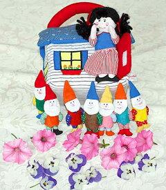 布おもちゃ布絵本布のプレイハウス白雪姫と7人の小人童話の世界人形劇幼児教育選んで!!無料ギフトラッピング