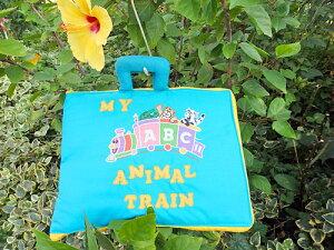 布絵本ABCMY ABC ANIMAL TRAIN ブルー刺しゅう入りABC英語バッグ知能開発ブック選んで!!無料ギフトラッピング