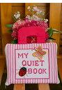 布絵本MY QUIET BOOK NEW ENGLISH VERSIONマイクワイエットブック ニュー英語刺しゅう版ピンクストライプ知能開発レ…