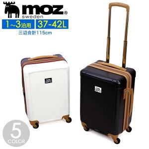 moz モズ 37〜42L スーツケース MZ-0798-48 TSAロック 1〜3泊 三辺合計115cm 4輪 機内持ち込み 拡張 エキスパンダブル 旅行かばん キャリーケース キャリーバッグ ファスナー 国内旅行 修学旅行 海外