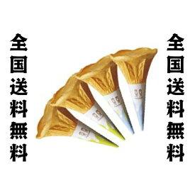日世フローラルトップコーンスリーブ付き 120個  全国送料無料(沖縄、離島は要別途送料)