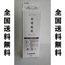 有明鳳凰 鶏油 チーユ  (ラーメン 調味油 煮物 汁物 炒め物など)   送料無料