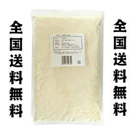 マルコメ 大豆粉 1kg