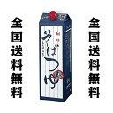 創味 そばつゆ 1.8L  創味食品