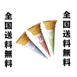 ソフトクリームコーン No.1 スリーブ付き 480個 日世   全国送料無料(沖縄、離島は要別途送料)