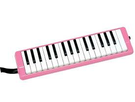 【かいめいシールプレゼント!】全音 ゼンオン ピアニーピンク 323AH ピンク (本体・卓奏歌口・立奏歌口・ハードケースのセット)【鍵盤ハーモニカ】02P03Dec16