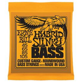 ERNIE BALL #2833 Hybrid Slinky Bass ベース弦【送料無料】【定形外郵便発送】
