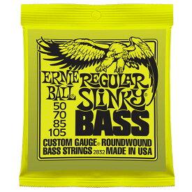 ERNIE BALL #2832 Regular Slinky Bass ベース弦【送料無料】【定形外郵便発送】