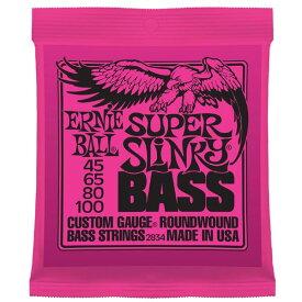 ERNIE BALL #2834 Super Slinky Bass ベース弦【送料無料】【定形外郵便発送】