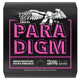 ERNIE BALL #2023 Paradigm Super Slinky エレキギター弦【送料無料】【定形外郵便発送】