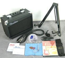 Bacchus エレキギター用 小物11点セット(アンプ付き)【送料無料】【smtb-tk】