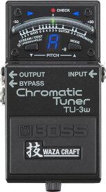 BOSS TU-3W 技 Waza Craft Series Special Edition Chromatic Tuner【送料無料】【smtb-tk】