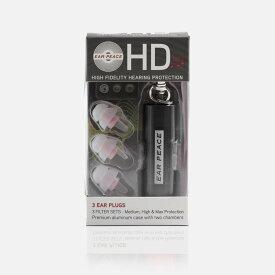【定形外郵便発送】EAR PEACE NEW HD 耳栓【送料無料】